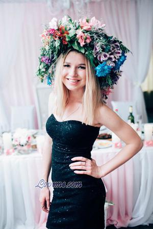 Alina, 197478, Kiev, Ukraine, Ukraine women, Age: 23